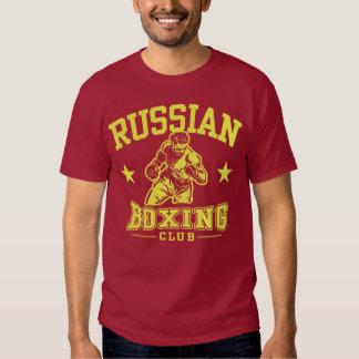 Boxeo ruso remera