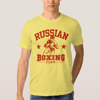 Boxeo ruso remeras