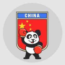 Round Sticker with Chinese Boxing Panda design