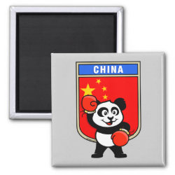 Square Magnet with Chinese Boxing Panda design