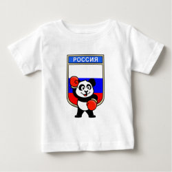 Baby Fine Jersey T-Shirt with Russia Boxing Panda design