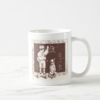 Boy Doing Sums on Slate Coffee Mug