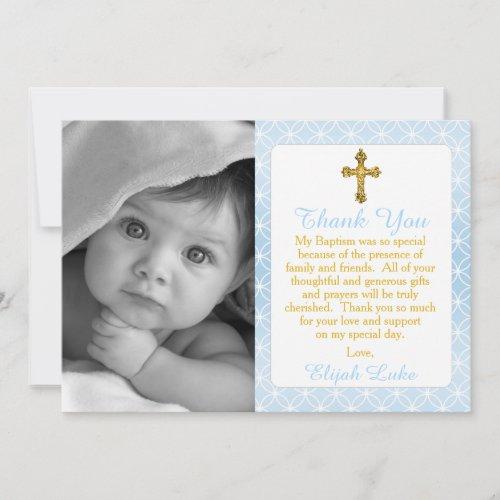 Boy Eternity Rings Cross Photo Baptism Thank You