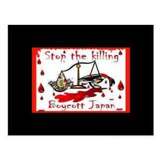 Boycott Japan! Postcard