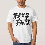 もう一つの日本アート boys girls bilingual japanese calliguraphy kanji english same meanings japan 媒介 書体 書 おとこ おんな 男 女