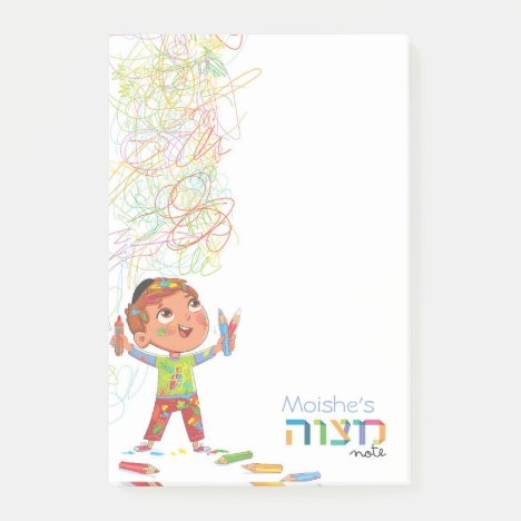 Boy's Mitzvah Note - 4x6 Sticky Notepad