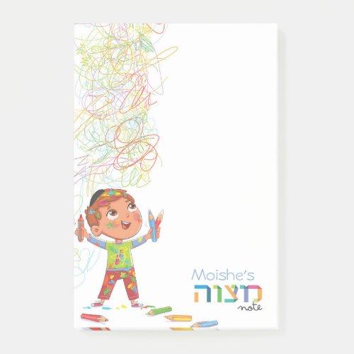 Boy's Mitzvah Note - 4x6 Sticky Notepad