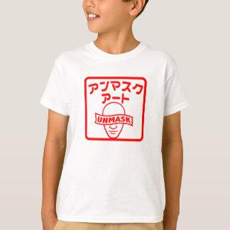 Boys Unmask Stamp T-Shirt
