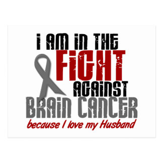 Brain Cancer IN THE FIGHT 1 Husband Post Cards