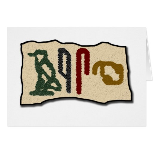 Brain Hieroglyphics Card