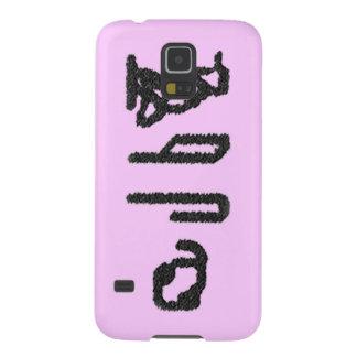 Brain Hieroglyphics Galaxy S5 Covers