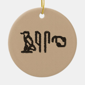 Brain Hieroglyphics Ceramic Ornament