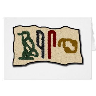 Brain Hieroglyphics Greeting Card