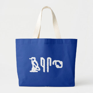 Brain Hieroglyphics Large Tote Bag