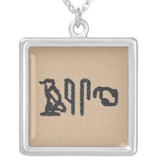 Brain Hieroglyphics Necklaces
