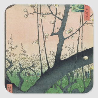 Branch of a Flowering Plum Tree Square Sticker