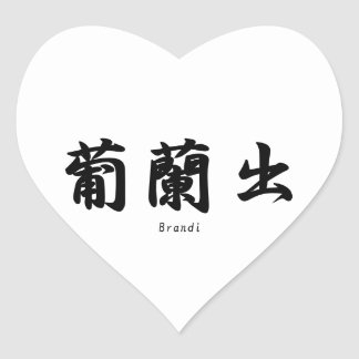 Brandi translated into Japanese kanji symbols. Sticker