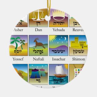 Brasões das Doze Tribos de Israel conforme a Torah Ceramic Ornament