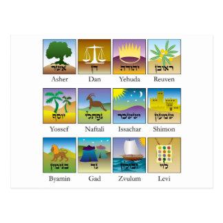 Brasões das Doze Tribos de Israel conforme a Torah Postcard
