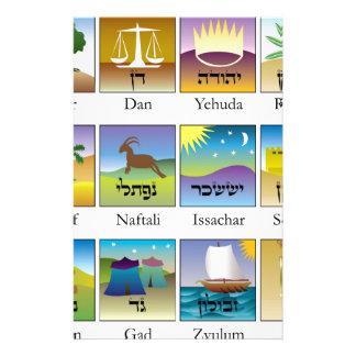Brasões das Doze Tribos de Israel conforme a Torah Stationery