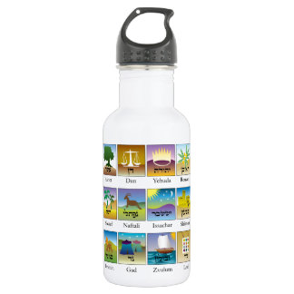 Brasões das Doze Tribos de Israel conforme a Torah Water Bottle
