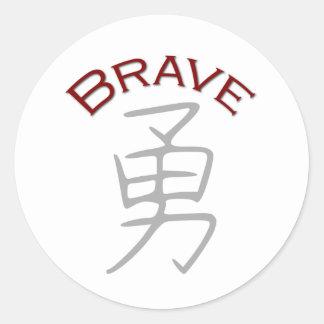 Brave Kanji Symbol Classic Round Sticker