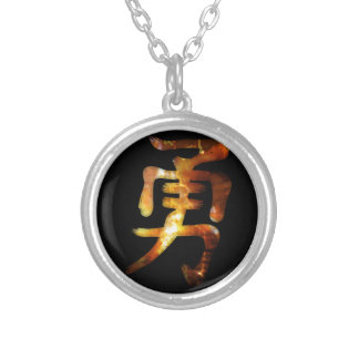 Brave Round Pendant Necklace