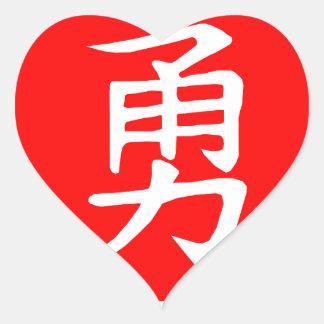 Bravery Kanji Red Stickers