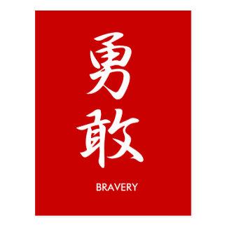 Bravery - Yuukan Post Cards