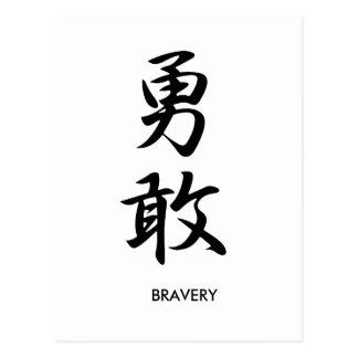 Bravery - Yuukan Postcards