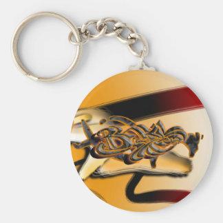 Brayden Key Chain