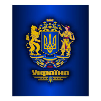 Brazos llenos de Ucrania Posters