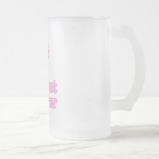 Breast cancer frosted glass beer mug