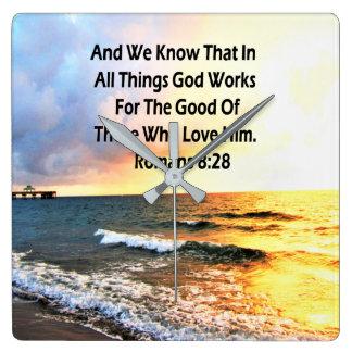 BREATHTAKING ROMANS 8:28 SCRIPTURE PHOTO SQUARE WALL CLOCK