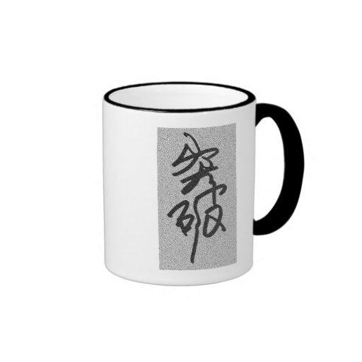 Brecha (china) tazas de café