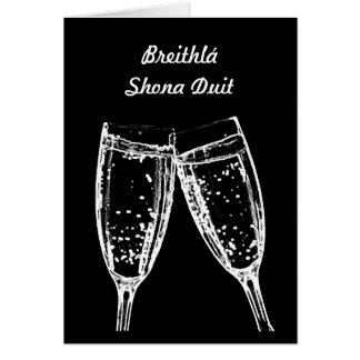 Breithlá shona duit / Irish Gaelic Happy Birthday Card