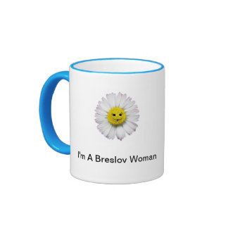 Breslov Woman Mug for Coffee or Tea in Torquoise