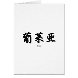 Bria translated into Japanese kanji symbols. Card
