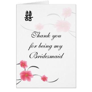 Bridesmaid Thank You Card Cherry Blossom Double Ha