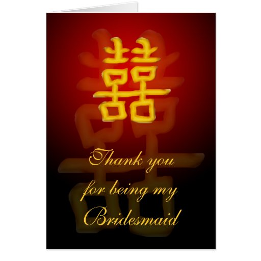 Bridesmaid Thank You Card Chinese Double Happiness