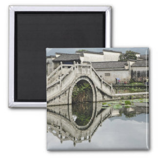 Bridge reflection, Hong Cun Village, Yi 2 Inch Square Magnet