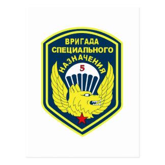 Brigada de Spetsnaz del stofmerker de SPETSNAZ 5ta Tarjetas Postales