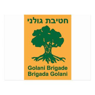 Brigada hace Golán, brigada de Golani, Hativat Postal