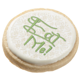 Bright Green Eat Me! - Large Shortbread Cookie