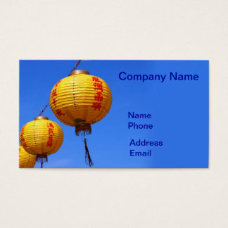 Bright Yellow Chinese Lanterns Business Card