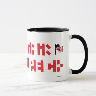 Brittish Flag Mug