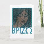 Brizo Greeting Card