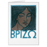 Brizo Greeting Card