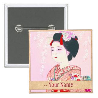 Brocado de Kyoto, cuatro hojas - señora del japoné Pins