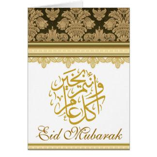 Brocado Eid Mubarak del damasco del oro Felicitación